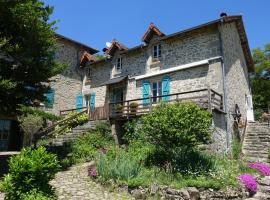 Domaine Les Teuillères, Lacam-d'Ourcet (рядом с городом Latronquière)
