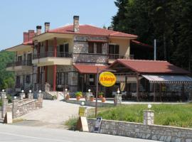 Guesthouse Moucha, Moúcha (рядом с городом Epinianá)