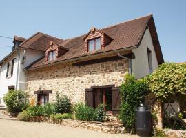 La Vieille Porcherie, Ladignac-le-Long (рядом с городом Saint-Hilaire-les-Places)