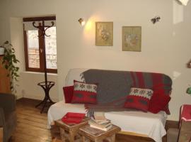 Appartement vacances, Мюра (рядом с городом Chavagnac)