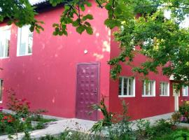Red House Qabala, Vǝndam