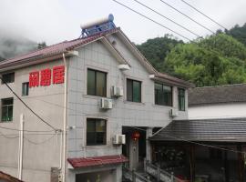 Xianqiju Inn, Anji (Lao'an yakınında)
