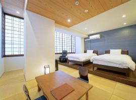 Kyoto Nijo Hotel Yume Iroha