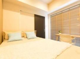 Apartment in Okinawa 3BR, Shioya (Maeda yakınında)