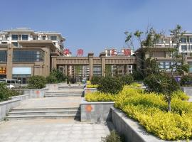 Penglai Yangsheng Fengqing Apartment