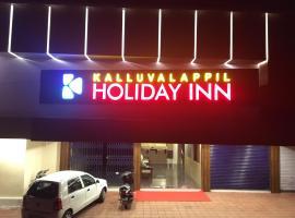 Kalluvalappil Holiday Inn, Kāsaragod (рядом с городом Kav)