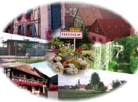 Gite HEINRICH, Ebersheim (рядом с городом Muttersholtz)
