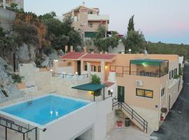 One-Bedroom Apartment in Vinisce I, Voluja
