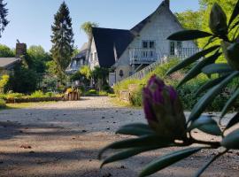 Le jardin de Saint Jean, Saint-Jean-aux-Bois (рядом с городом Morienval)
