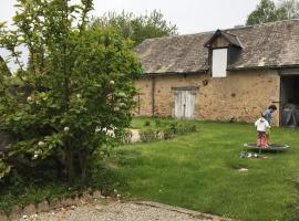 La Pommeraie, Roussillon-en-Morvan (рядом с городом La Grande-Verrière)