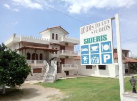Sideris Apartments