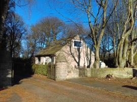 Lowood Cottage, Эдинбург (рядом с городом Edinburgh)
