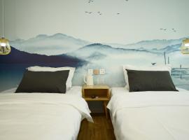 Qian Cao Tang. Hotel, Chengde (Shizigou yakınında)