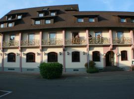 ホテル レプシュトック