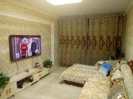 A Er Shan Ru Jia Duplex Family Apartment, Arxan (Yirshi yakınında)