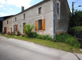 Les Gilets, Les Rameaux (рядом с городом Thury)