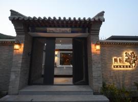Vangen SPA Hotel, Miyun