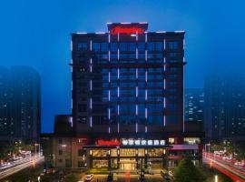 Hampton by Hilton Zhengzhou High-Tech Zone, zhengzhou (Guxing yakınında)
