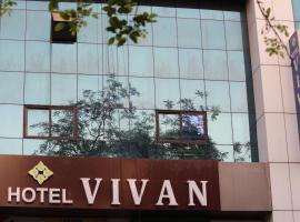 Hotel Vivan, Gandhinagar (рядом с городом Adalaj)