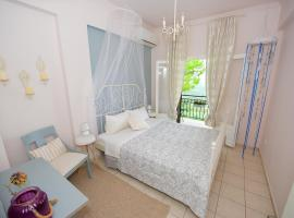 Aurora Apartment Corfu