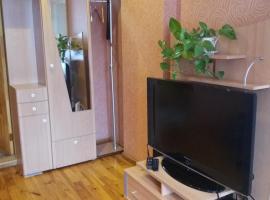 Ventspils Apartments