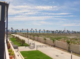 avenida ciudad de cádiz nº9 portal 2 1ºF, Las Salinas