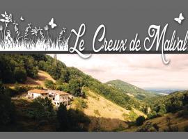 """Gîte """"Le Creux de Malval"""", Yzeron (рядом с городом Saint-Martin-en-Haut)"""