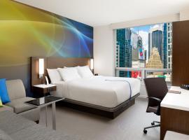 LUMA Hotel - Times Square, Нью-Йорк