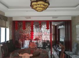 Feng Huang Ge Spring Villa