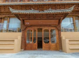 Ne-Tsang Inn