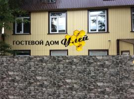 Hive hotel ULEI Tyumen