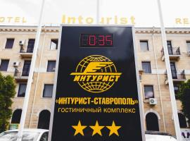 Inturist Stavropol