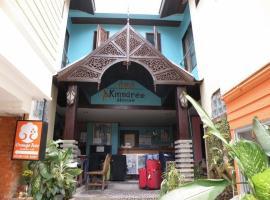 キナリー ハウス, ピピ島