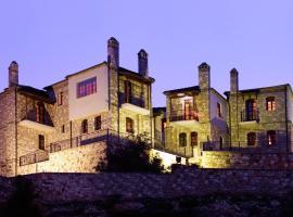 Aiolides Boutique Suites, Asprangeloi (рядом с городом Elati Zagori)