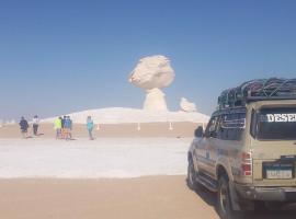 White desert, Bawiti (Mandīshah yakınında)