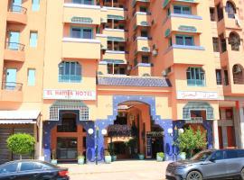 El Hamra Hotel