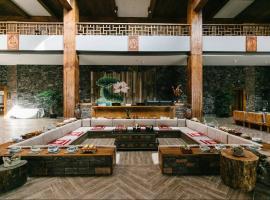 Li Gongdeling Hotel