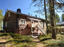 Kiiruna Kitkankieppi, Куусамо (рядом с городом Patoniemi)