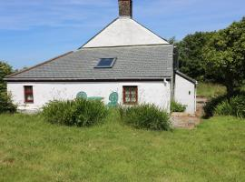 Kitts Cottage, Redruth, Редрут (рядом с городом Gwennap)