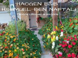 Kibbutz Ha'Ogen, Ha'Ogen (рядом с городом Elyakhin)