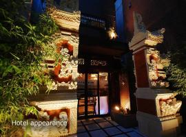 Hotel Balian Resort Yokohama Kannai (Adult Only)