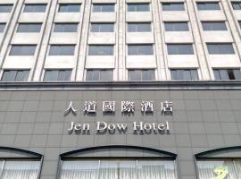 Jen Dow International Hotel