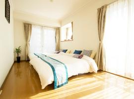 Roppongi Resort House