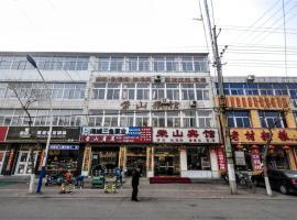 Qian'an Rong Shan Hotel, Qian'an (Yangdianzi yakınında)