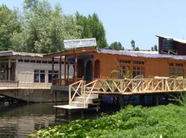 City Of Kashmir