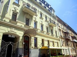 Дюк Отель