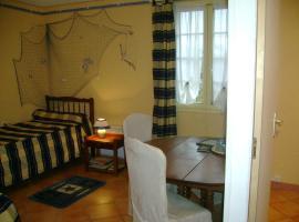 La DRANVILLAISE (chambre avec kitchinette et télévision, Portmort (рядом с городом Sainte-Beuve-en-Rivière)