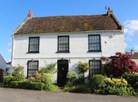 Skelton Grange Farmhouse, Йорк (рядом с городом Skelton)