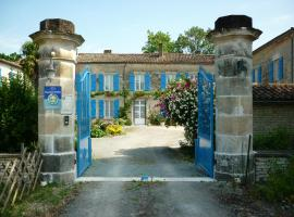 Le Logis de Faugerit, Frontenay-Rohan-Rohan (рядом с городом Marigny)