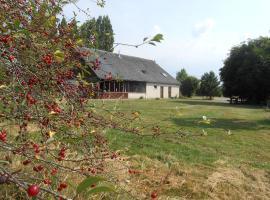 Grand Gîte du Domaine de l'EchalierL'Echalier, Le Haut Ray (рядом с городом Vicq-sur-Nahon)